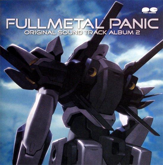 Original FMP OST 2 Cover